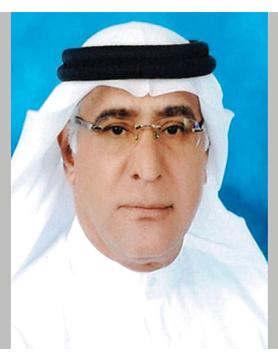 يوسف محمد اسماعيل